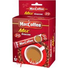 Напій розчинний MacCoffee 3в1 MAX Сlassic (ШБ)  16г (20х20)