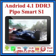 PIPO Movie M3 Dual Core Tablet PC