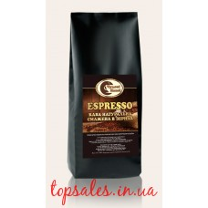 """Зернова кава ESPRESSO """"Чудові Напої"""" Відбірні зерна Ропусти (80%) та Арабіки (20%) темного обсмаження, 1 кг"""