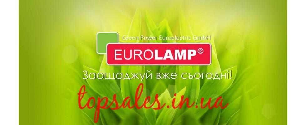 EUROLAMP™