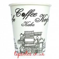 Паперовий стакан 185 мл  «Місто кави»